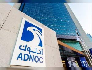 ADNOC привлекла инфраструктурные инвестиции на сумму свыше $20 млрд