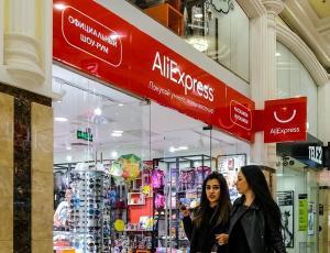 AliExpress Russia планирует в ближайшие пару лет достичь оборота в $10 млрд