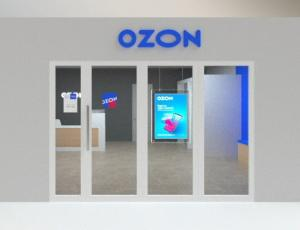 Ozon запускает проект по предоставлению услуг сторонними исполнителями
