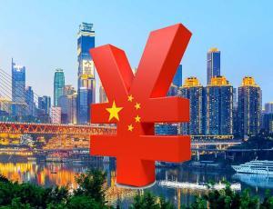 Китайский цифровой юань угрожает доминированию доллара США